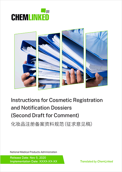 Instructions for Cosmetic Registration and Notification Dossiers (Second Draft for Comment)