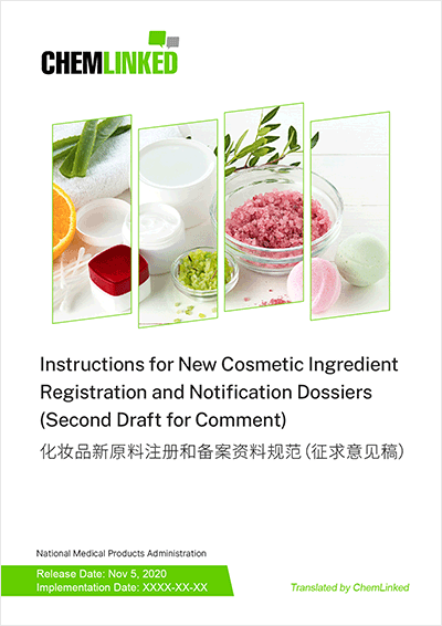 Instructions for New Cosmetic Ingredient Registration and Notification Dossiers (Second Draft for Comment)