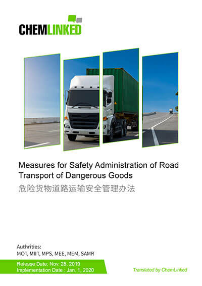 Measures for Safety Administration of Road Transport of Dangerous Goods