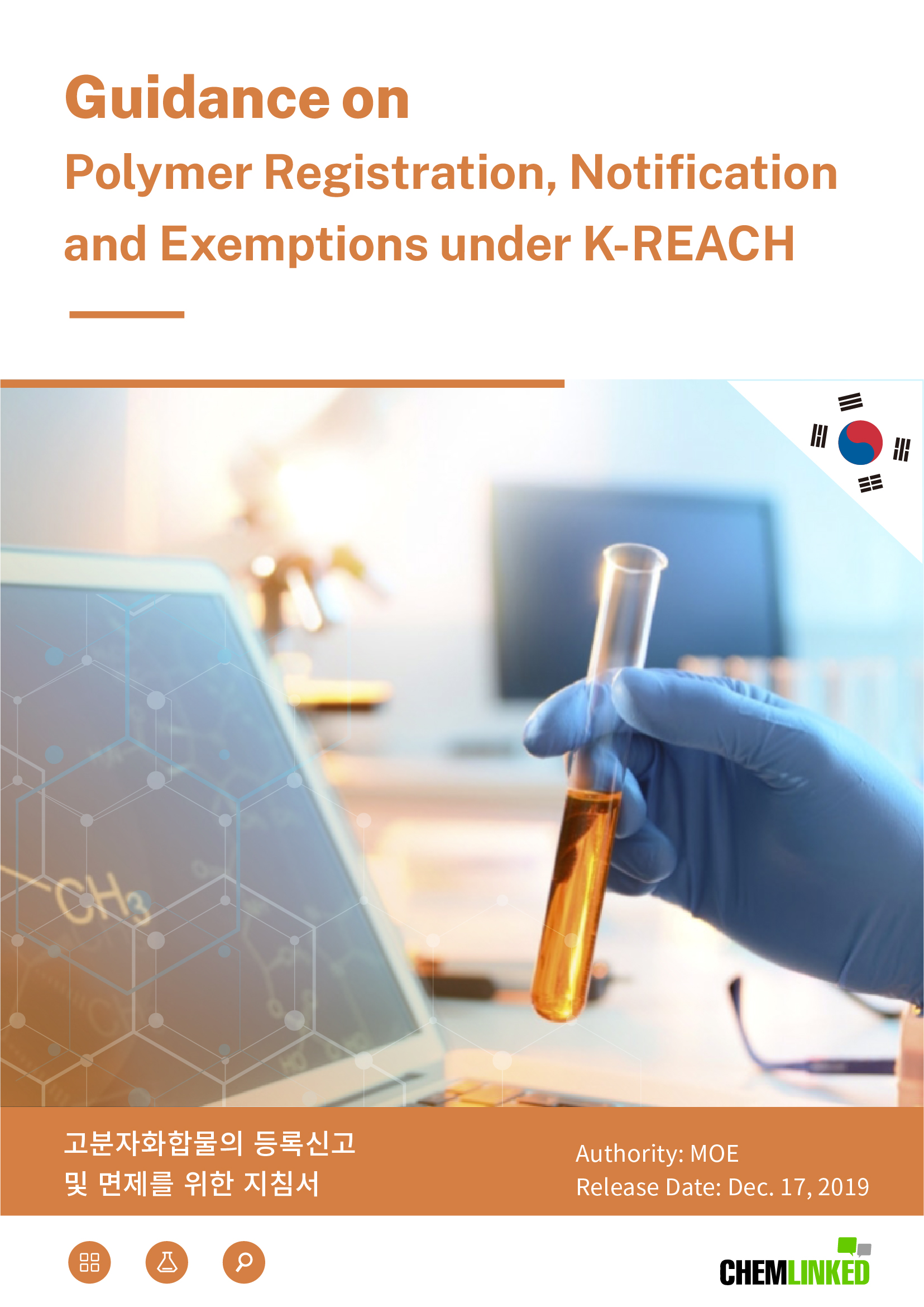 South Korea: Guidance on Polymer Registration, Declaration and Exemptions