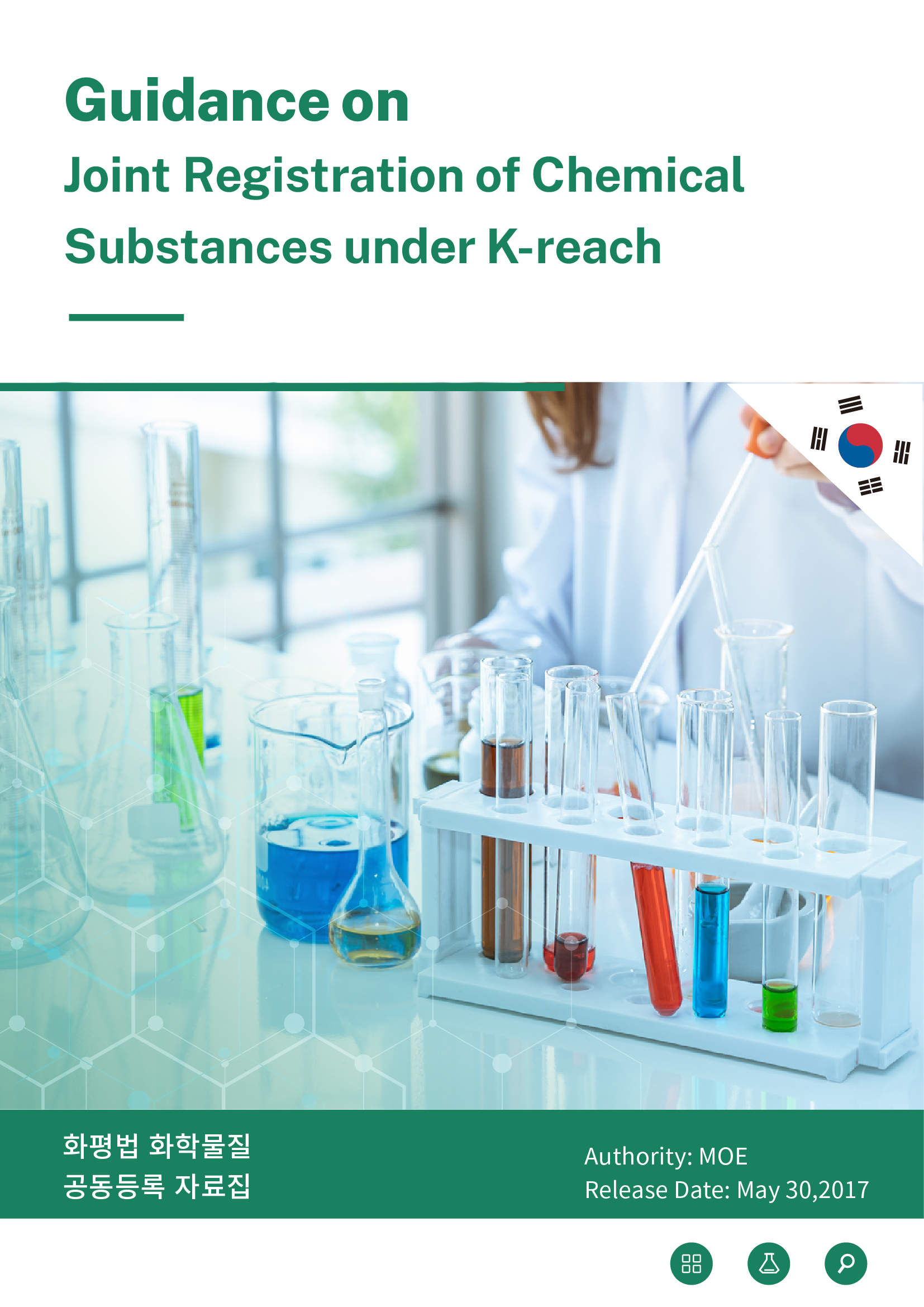South Korea: Guidance on Joint Registration of Chemical Substances under K-REACH (Registration Materials)