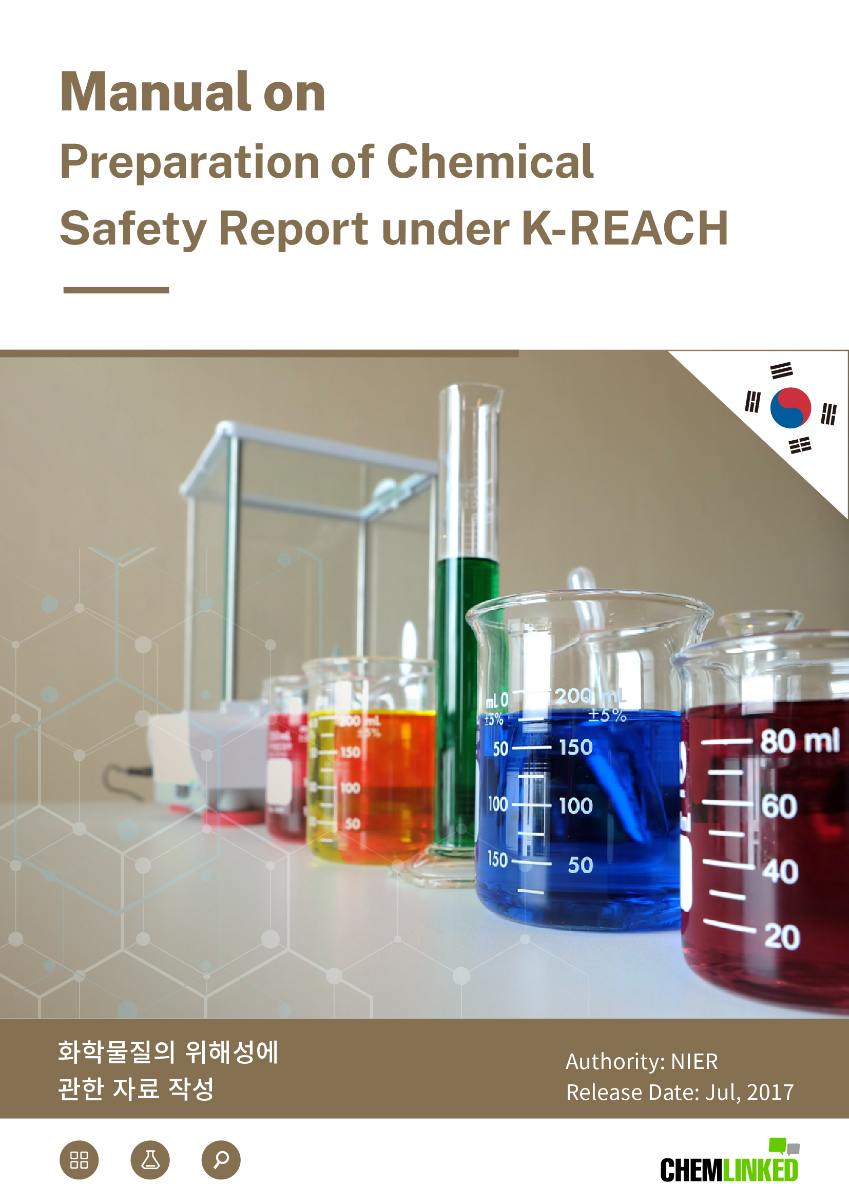K-REACH: Manual on Preparation of Chemical Safety Report