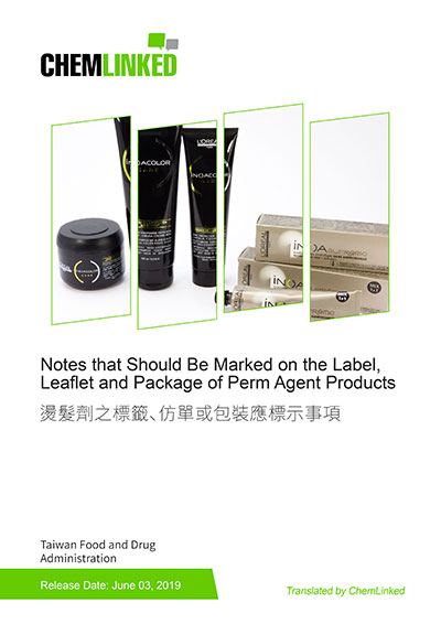Notes that Should Be Marked on the Label, Leaflet and Package of Perm Agent Products
