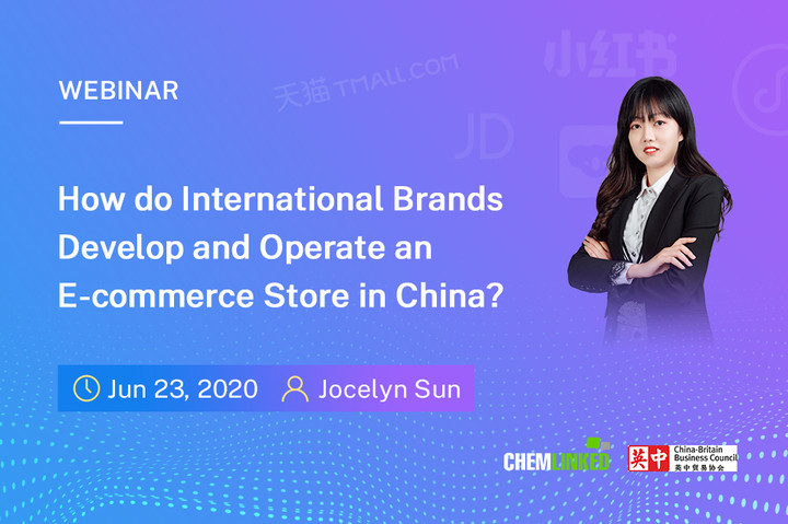 How do international brands develop & operate an e-commerce store in China?