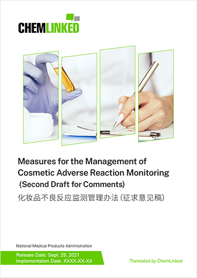 Measures for the Management of Cosmetic Adverse Reaction Monitoring (Second Draft for Comments)
