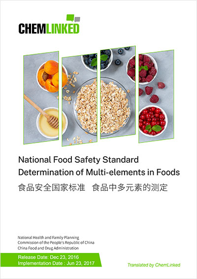 National Food Safety Standard  Determination of Multi-elements in Foods