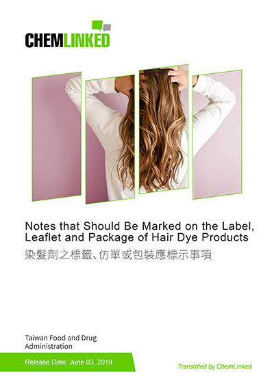 Notes that Should Be Marked on the Label, Leaflet and Package of Hair Dye Products