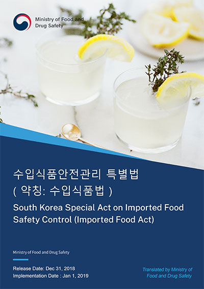 South Korea Special Act on Imported Food Safety Control (Imported Food Act) (Act No.16101)