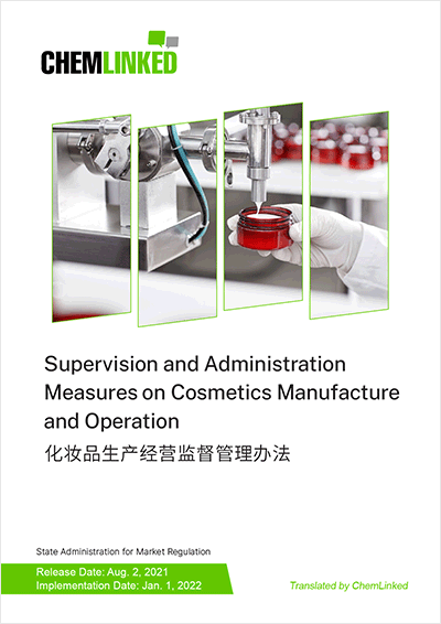 Supervision and Administration Measures on Cosmetics Manufacture and Operation