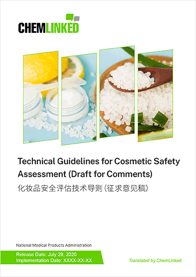 China Technical Guidelines for Cosmetic Safety Assessment (Draft for Comments)