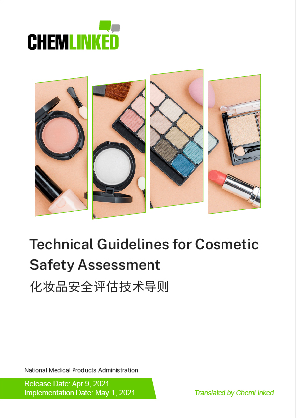 Technical Guidelines for Cosmetic Safety Assessment 2021