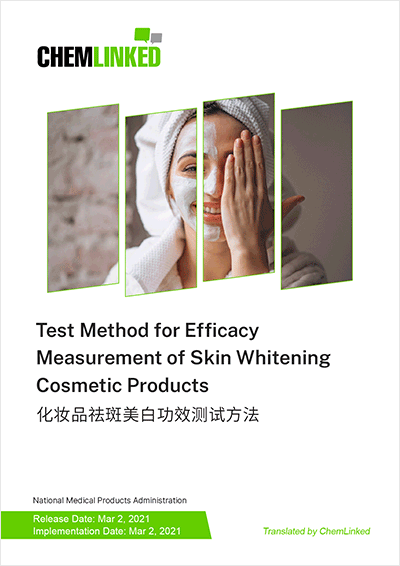 Test Method for Efficacy Measurement of Skin Whitening Cosmetic Products