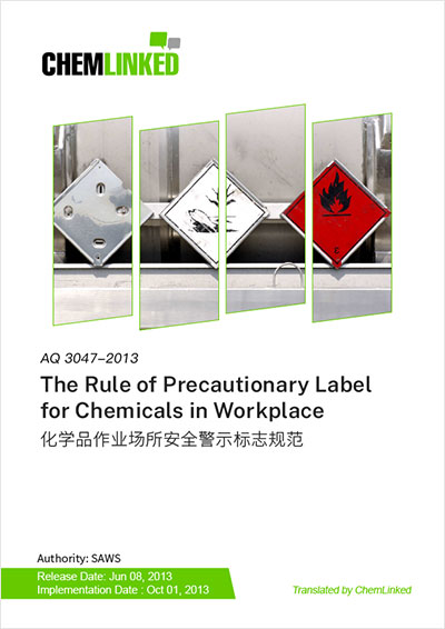 AQ 3047-2013 The Rule of Precautionar Label for Chemicals in Workplace