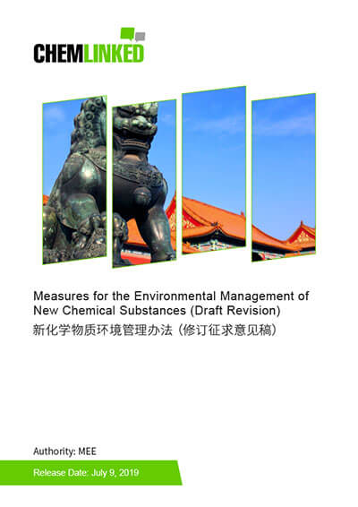Measures for the Environmental Management of New Chemical Substances (Draft Revision)