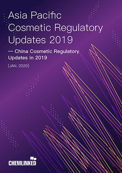 2019 China Cosmetic Regulatory Updates