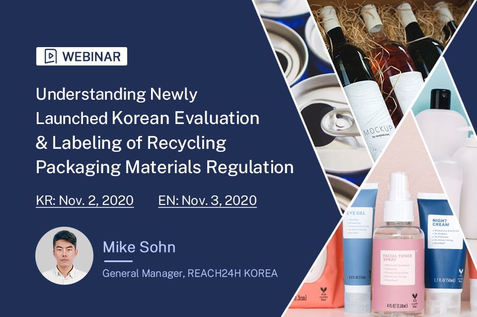 Understanding Newly Launched Korean Evaluation & Labeling of Recycling Packaging Materials Regulation