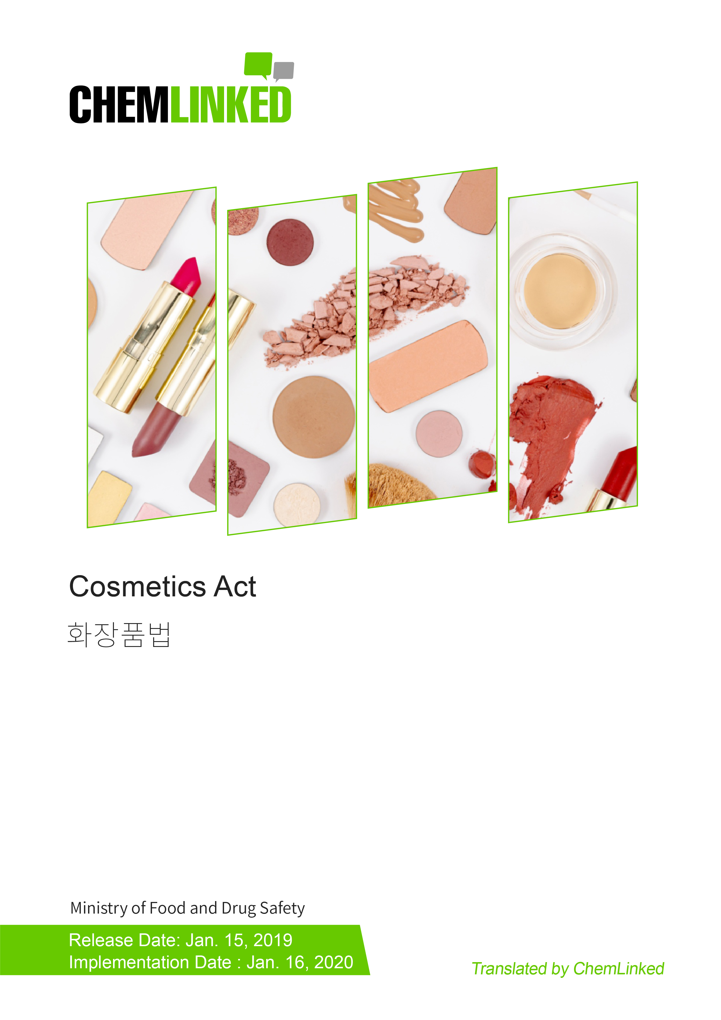 South Korea Cosmetics Act (No.16298)