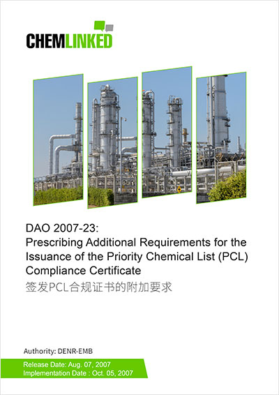 Philippines - DAO 2007-23: Prescribing Additional Requirements for the Issuance of the Priority Chemical List (PCL) Compliance Certificate