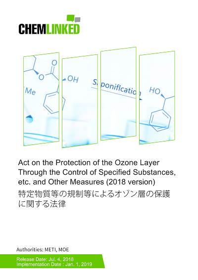 Japan - Act on the Protection of the Ozone Layer Through the Control of Specified Substances, etc. and Other Measures (2018 version)
