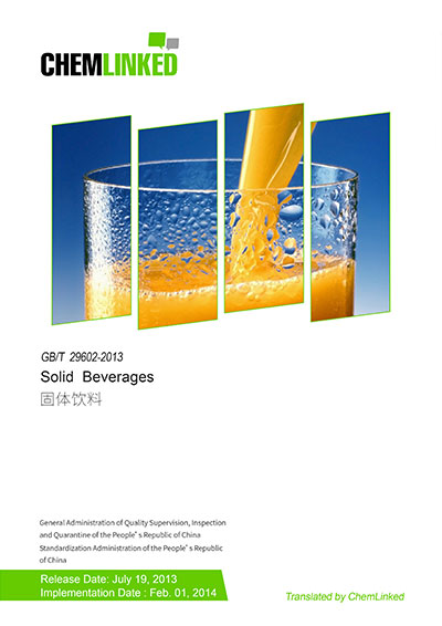 GB/T 29602-2013 Solid Beverages