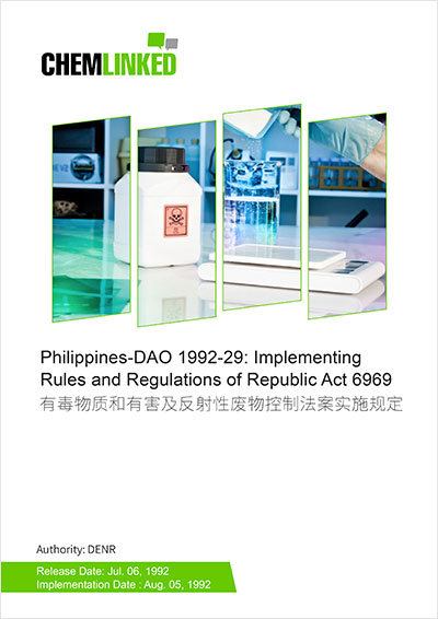 Philippines-DAO 1992-29: Implementing Rules and Regulations of Republic Act 6969