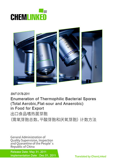 SN/T 0178-2011 Enumeration of Thermophilic Bacterial Spores (Total Aerobic,Flat-sour and Anaerobic) in Food for Export