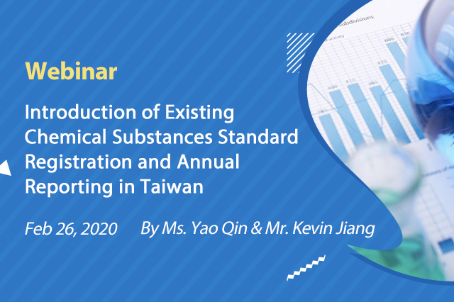 Introduction of Existing Chemical Substances Standard Registration and Annual Reporting in Taiwan
