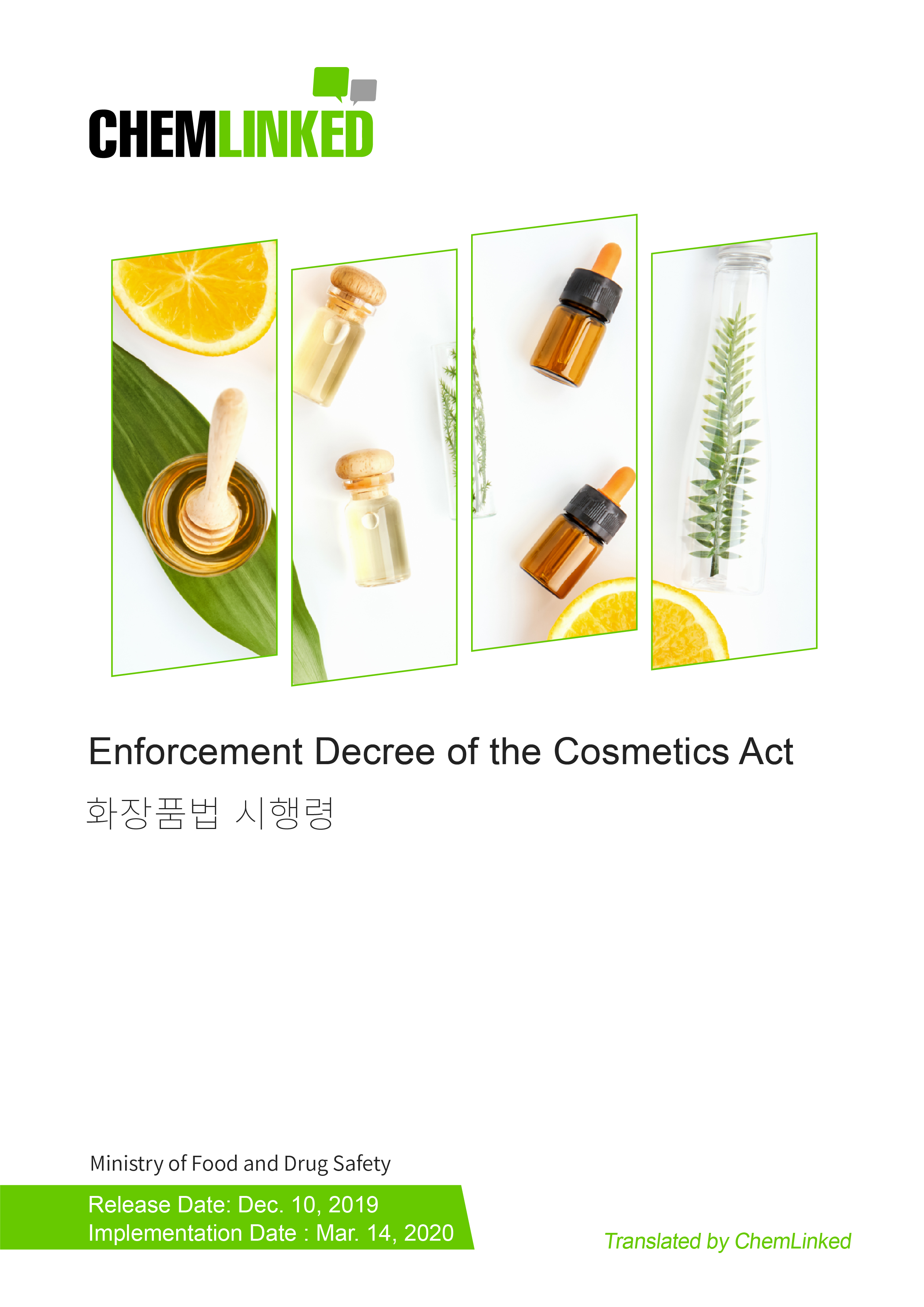 South Korea Enforcement Decree of the Cosmetics Act (No. 30245)