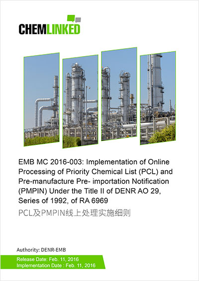 Philippines - EMB MC 2016-003: Implementation of Online Processing of Priority Chemical List (PCL) and Pre-manufacture Pre- importation Notification (PMPIN) Under the Title II of DENR AO 29, Series of 1992, of RA 6969