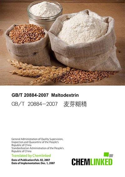 GB/T 20884-2007 Maltodextrin