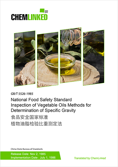 GB/T 5526-1985 Inspection of Vegetable Oils Methods for Determination of Specific Gravity