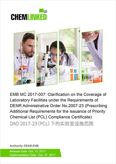 Philippines - EMB MC 2017-007: Clarification on the Coverage of Laboratory Facilities under the Requirements of DENR Administrative Order No.2007-23 (Prescribing Additional Requirements for the Issuance of Priority Chemical List (PCL) Compliance Certificate)