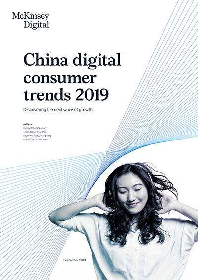 China Digital Consumer Trends 2019