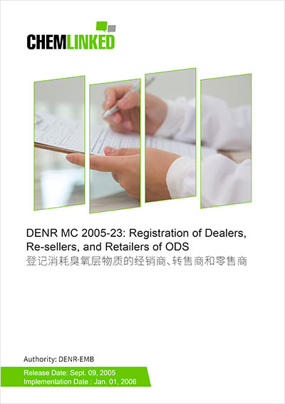 Philippines - DENR MC 2005-23: Registration of Dealers, Re-sellers, and Retailers of ODS