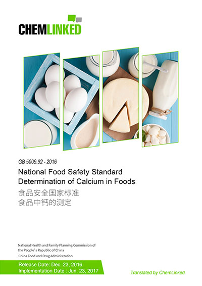 GB 5009.92 - 2016 National Food Safety Standard Determination of Calcium in Foods