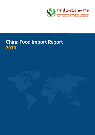 China Food Import Report 2019