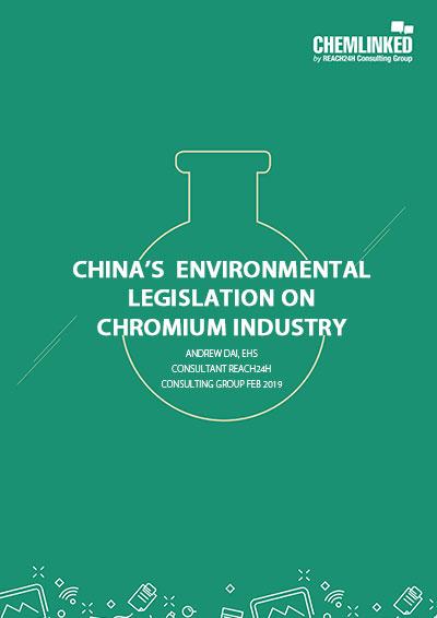 China's Environmental Legislation on Chromium Industry