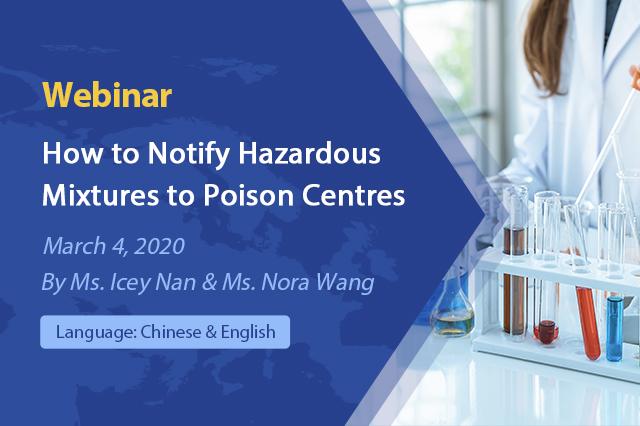 How to Notify Hazardous Mixtures to Poison Centres