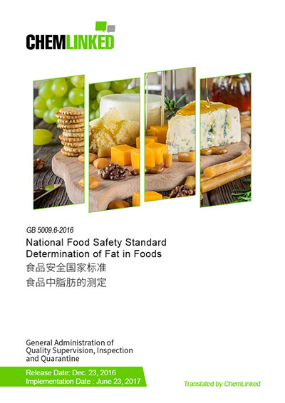 GB 5009.6-2016 National Food Safety Standard Determination of Fat in Foods