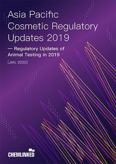 2019 Asia Pacific Animal Testing Regulatory Updates