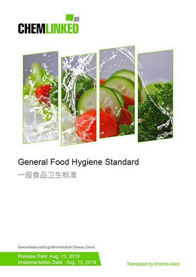 General Food Hygiene Standard (Taiwan)