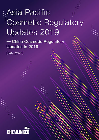 2019 China Cosmetic Regulatory Updates