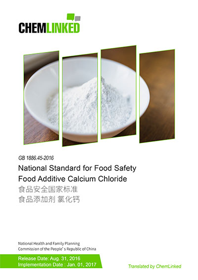 GB 1886.45-2016 National Food Safety Standard Food Additive Calcium Chloride