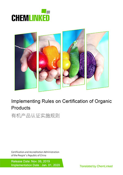 Implementing Rules on Certification of Organic Products